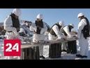 Военные инженеры провели пробные подрывы на Бурее Россия 24
