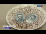 Музей семьи последнего российского императора Николая II открылся в Тобольске