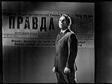 Владимир Макаров - Смело, Товарищи, В Ногу! Из фильма-концерта