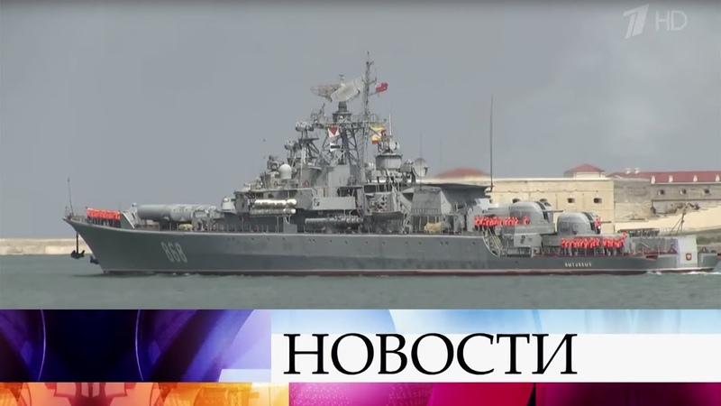 Российские военные взяли под наблюдение американский военный корабль, который вошел в Черное море.