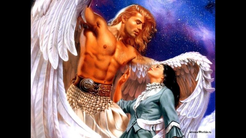 Любовь,защита ангела.Пробуждение.Коды души. Бог. Молитва. Род.