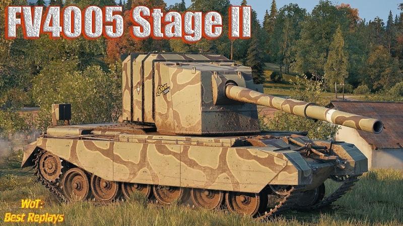 FV4005 Stage II Взвод Статистов Тащит Катку * Мурованка