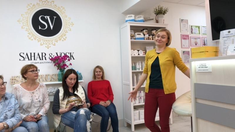 Женская мастерская Ани Овсянниковой в SAHARVOSK