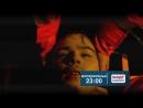 """АНОНС. Художественный фильм """"Вне времени"""". Смотри 12 августа в эфире регионального телеканала """"ШАДР-инфо"""""""