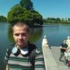 Artur Shakirov