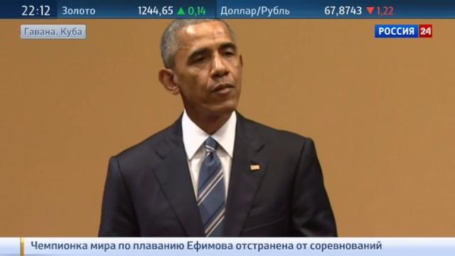 Новости на Россия 24 • Обама готов к снятию эмбарго c Кубы, но не знает, когда