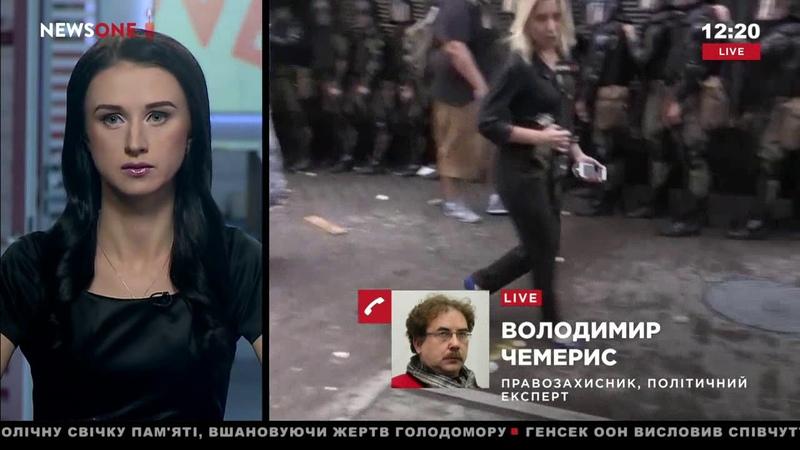 Чемерис: безнаказанность провоцирует дальнейшие нападения на журналистов и активистов 24.11.18