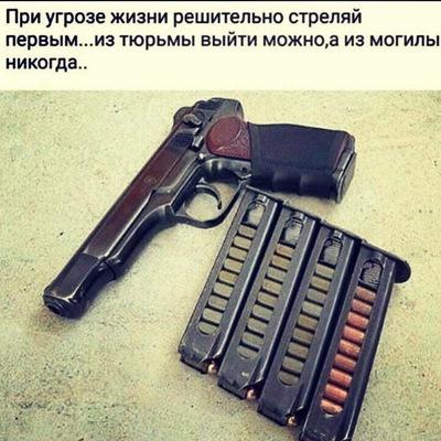 Шамиль Алиев