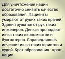 Артём Жуков фото #15