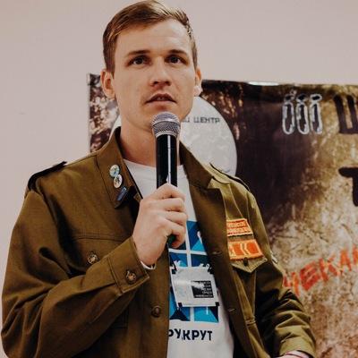 Victor Rybatskiy