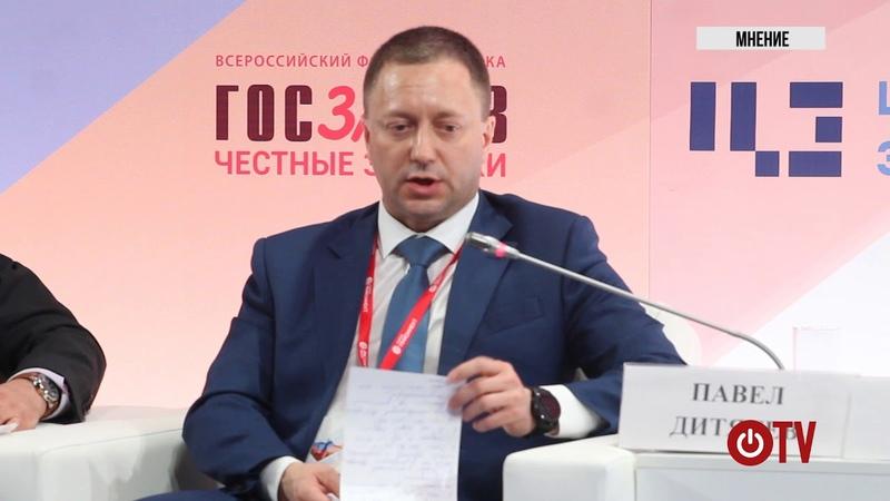 100% заказчиков органов власти Алтайского края проводят закупки в электронной форме Госзаказ ТВ