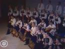 Концерт хора им. М.Пятницкого 1984 1