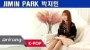 [Pops in Seoul] jiminxjamie! JIMIN PARK(박지민) Interview of 'April Fools (0401)'
