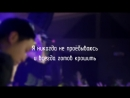 Lil Skies - Red Roses ft. Landon Cube ПЕРЕВОД