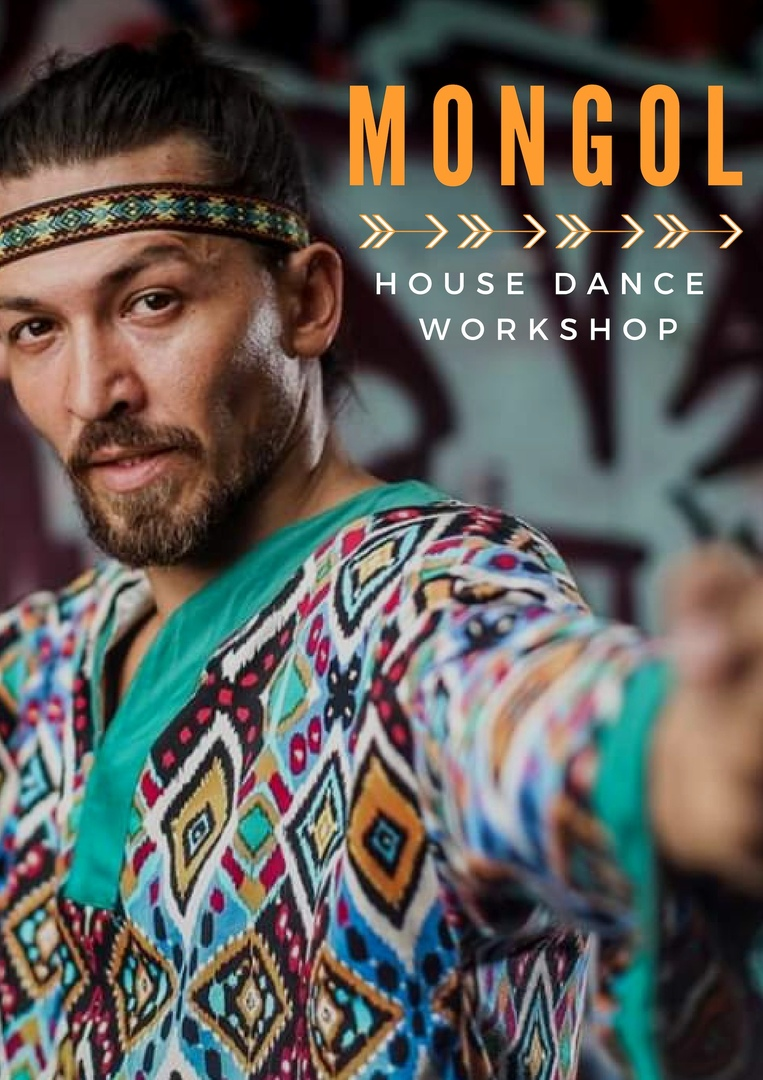 Афиша HOUSE workshop by Mongol