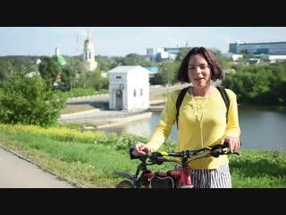 Николь Продос: Каменск - Уральский