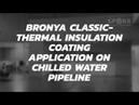 Теплоизоляция Броня на оборудовании фармацевтической компании Lupin Limited в Индии