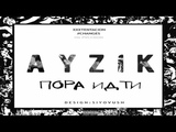 Ayzik Lil Jovid - Пора идти
