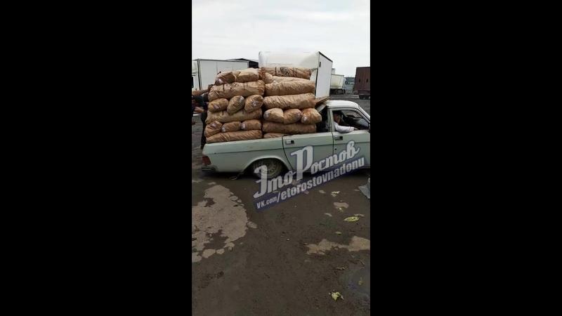 Супергрузовик на овощном рынке - Это Ростов-на-Дону!