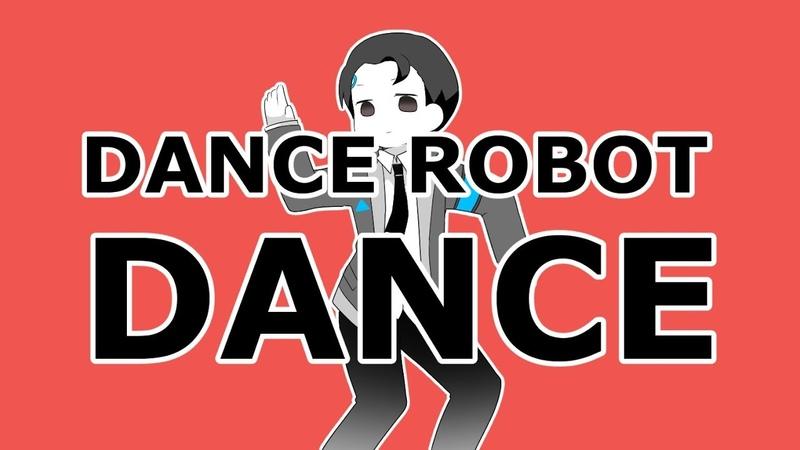 【手書底特律】Dance Robot DanceDetroit Become Human