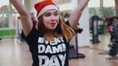 День рождения Деда Мороза в Прайм Фитнес