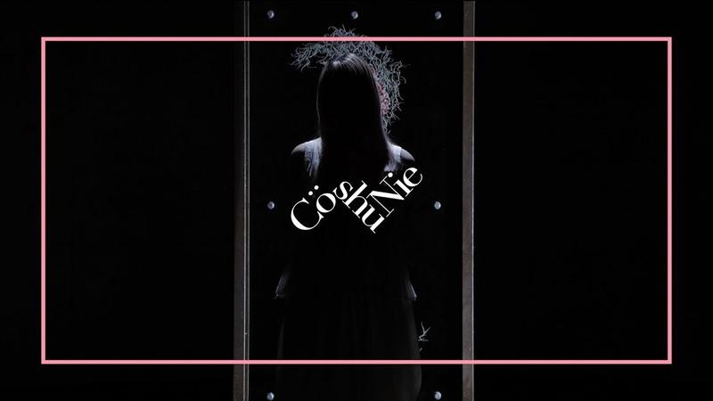 "Cö shu Nie – asphyxia (Official Video) ""東京喰種トーキョーグールre"" OP"