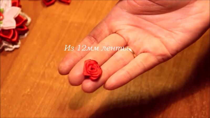 🌸 Георгины - Резинки Канзаши Мастер Класс - 🌸 Dahlias Rubber kanzashi Master Class