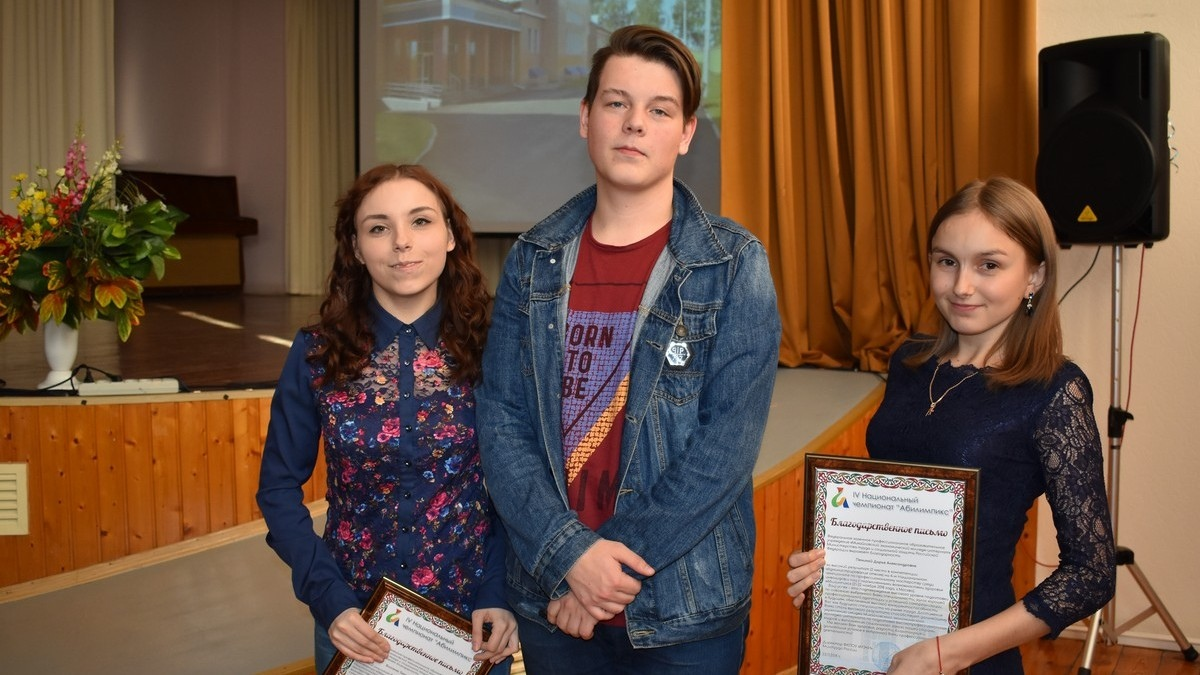 В Михайловском экономическом колледже-интернате наградили студентов