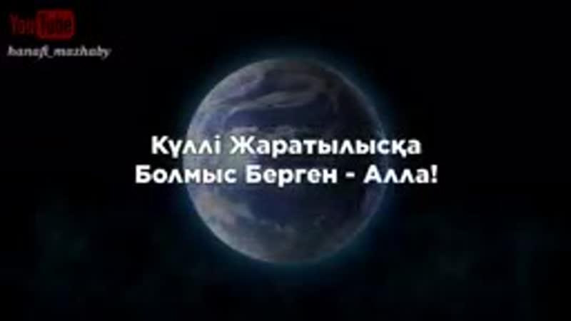 мұса қарун пайғамбар.ғ.с
