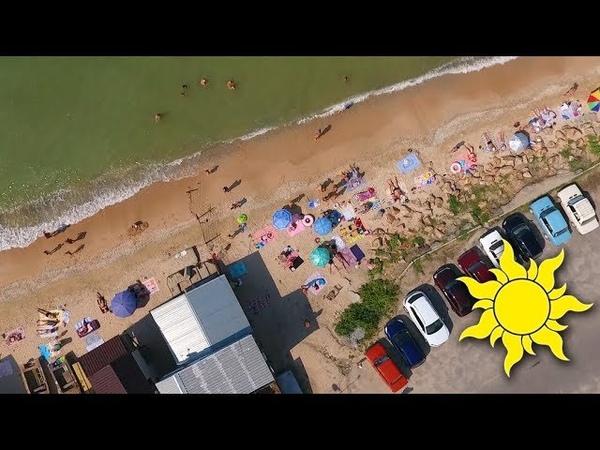 Пляжи Бердянска 2018 Лиски Лодочная станция Яхт клуб Азовец C высоты птичьего полёта SunVideo