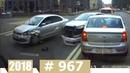 Новые Записи с Видеорегистратора за 16.07.2018 Видео № 967