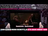 (TEASER) Rammstein - Deutschland Architects ТРИ ВТОРЫХ As I Lay Dying Пасош Алексей Джигурда