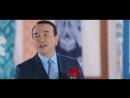 Ozodbek Nazarbekov - Atirgul - Озодбек Назарбеков - Атиргул.mp4