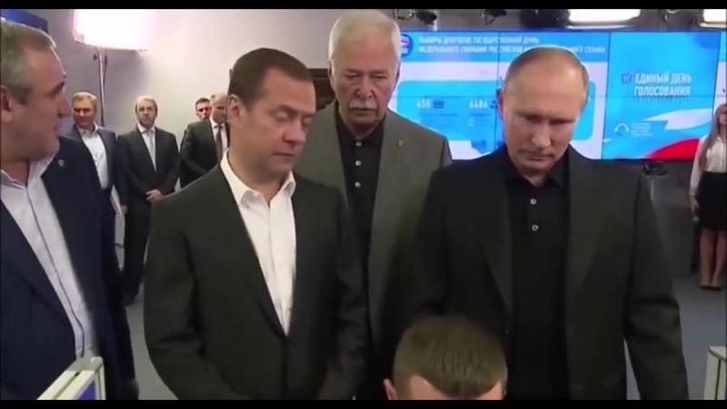 Выборы и лицемерный цинизм в путинской рф