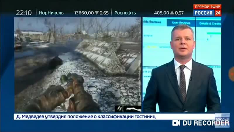 Российские СМИ про Metro Exodus