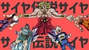 [MAD] 1 HOUR Dance Broly Dance - Dragon Ball Z ドラゴンボールZ