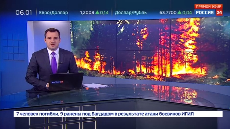 Новости на Россия 24 • В Сибири и на Дальнем Востоке продолжается борьба с лесными пожарами