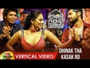 Dhinak Tha Kasak Ro Vertical Video Song | Chikati Gadilo Chithakotudu Movie Songs | Nikki Tamboli