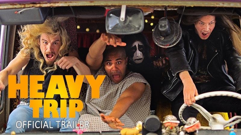 HEAVY TRIP - Official U.S. HD Trailer