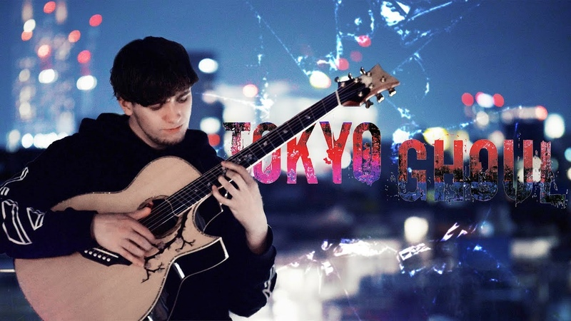 Tokyo Ghoulre Opening 2 - katharsis - Fingerstyle Guitar Cover