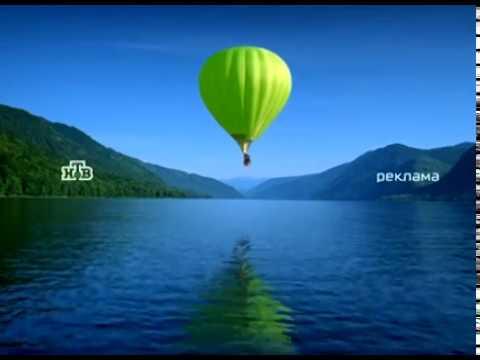 Рекламные заставки с воздушным шаром НТВ 2003 2004