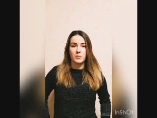 Массажист Яна Ильичева. Отзыв