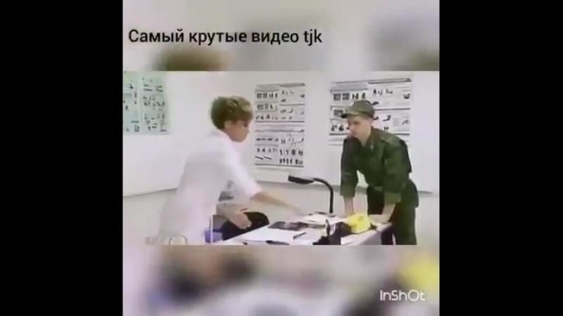 Обрезание... ))