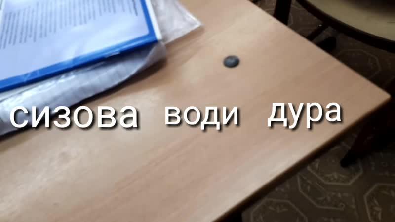 зашквар-2 серия