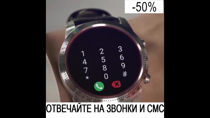 часы с нереальным функционалом
