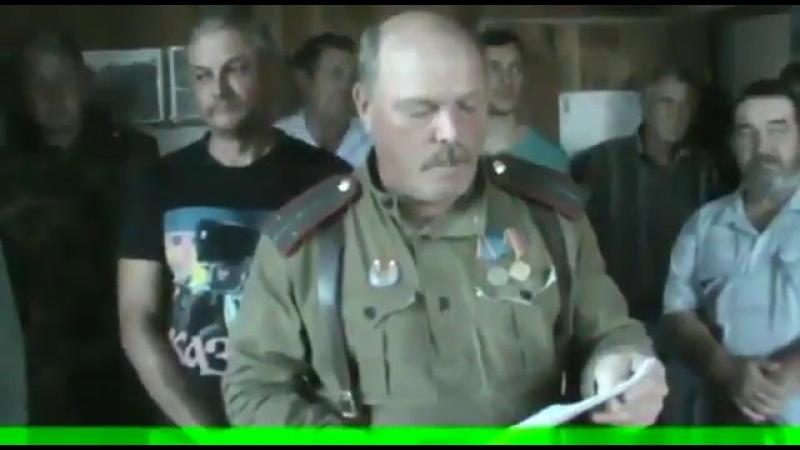 Казаки призывают всех атаманов выйти из Единой России