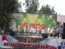 17.06.2018г. Танец С платочками Сабантуй в парке им.Тищенко