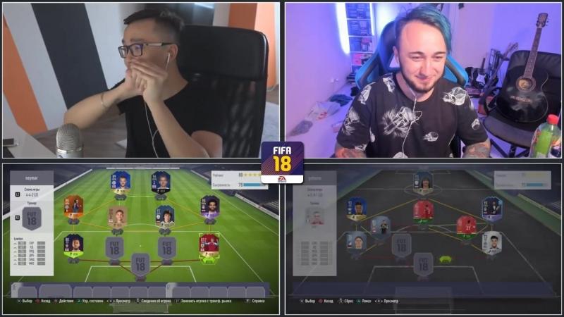 [acoolfifa] FIFA 18 - БИТВА СОСТАВОВ 10 С PANDAFX - SALAH 98