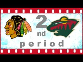 NHL 2018―2019 / RS / 11 ОКТЯБРЯ 2018 / CHICAGO BLACKHAWKS VS MINNESOTA WILD 2―ND PERIOD