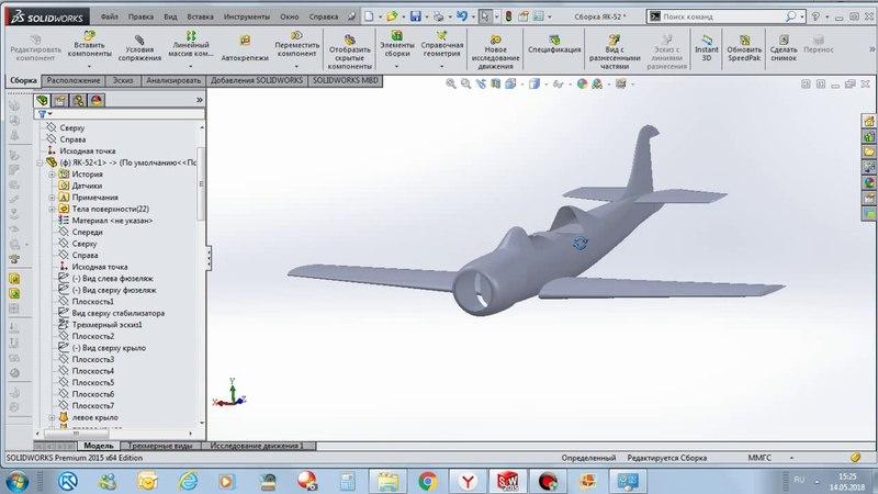проектирование авиамоделей в Solid Works